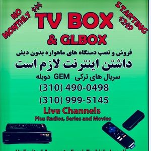 Persian TV box
